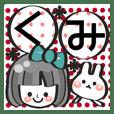 Pretty Kumi