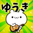Dear Yuki's. Sticker!!