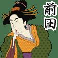 Ukiyoe Sticker (Maeda)