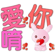 Cute Pink rabbit-super practical