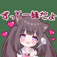 ヤンデレっ子 (メンヘラ猫Ver.)
