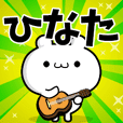 Dear Hinata's. Sticker!!