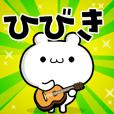 Dear Hibiki's. Sticker!!