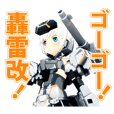 "TV animation""Frame arms girl"" vol.2"