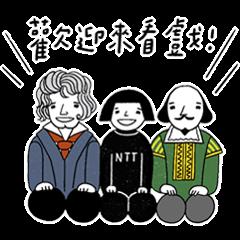 My Theater Life in NTT