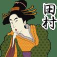 Ukiyoe Sticker (Tamura)
