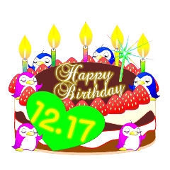 December Birthday Cake Sticker 001 Line Stickers Line Store