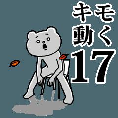 Aggressive Bear Betakkuma 17