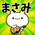 Dear Masami's. Sticker!!