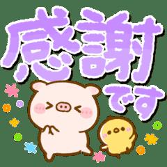 カラフル♡デカ文字ぽこちゃん