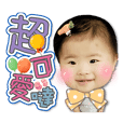 綺麗荳寶の日常生活