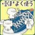 ちょこちょこ動く▷豆くま◀︎よく使う