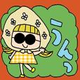 (かわいい日常会話スタンプ233)