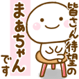 maaachan sticker