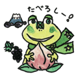 """Neera"" a wish-fulfilling frog"