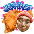 KARAAGE Stickers by DJ DEKKA