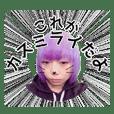 LOVERY KAZUMIRAI Sticker