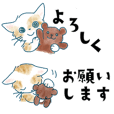 猫たちのヨコナガスタンプ