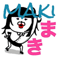 NAME IS MAKI CAN KUMAKO STICKER