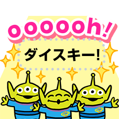 Toy Story 4 Message Stickers