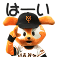 Yomiuri Giants' Mascot Giabbit sticker