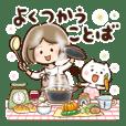 【よく使う言葉・スイーツ・パン・お花】29