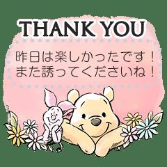 Winnie the Pooh Message Stickers