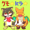 Original Kemono Dragon Sticker