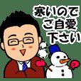 笑顔のサラリーマン⑤ 秋冬編