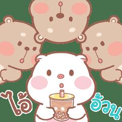 Pig & Bear Popup