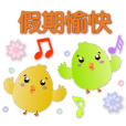 Various cute animals-Sincere greetings