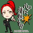 Visual Creator MOEKOOSAWA