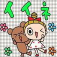 (かわいい日常会話スタンプ236)