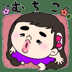 cute chubby girl