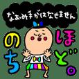 なおみ専用セットパック2