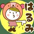 Name Sticker [Harumi]