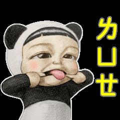 Lovely Masaru