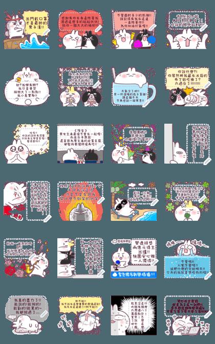 Bosstwo: Cute Rabbit Message Stickers