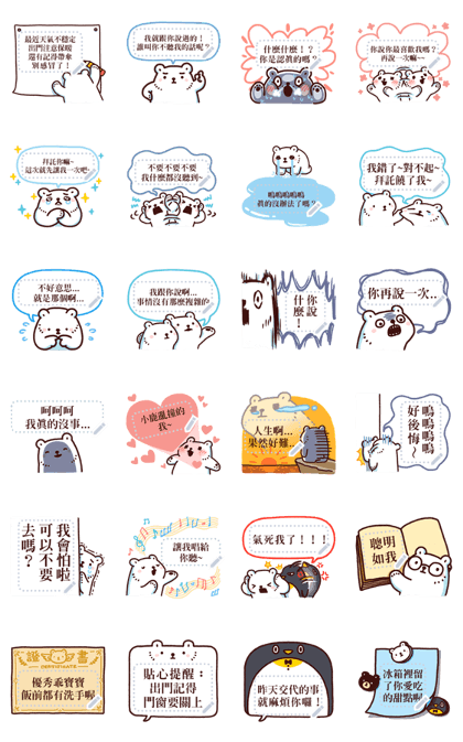 Bac Bac's Diary Message Stickers