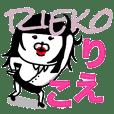 NAME IS RIEKO CAN KUMAKO STICKER