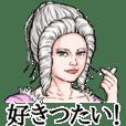 Lady of kumamoto 3
