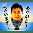 前田智徳 ちょい広島弁スタンプ