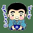 Sadakichi drawn by Ratsuko Nakanishi