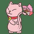招き恋猫【恋愛成就】スタンプ