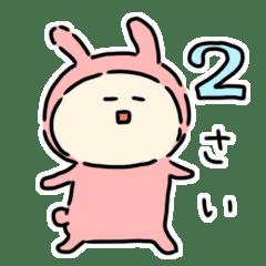 2さい赤ちゃん(うさぎ)