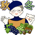 ベビーフェイスのシニアちゃん8☆秋冬編