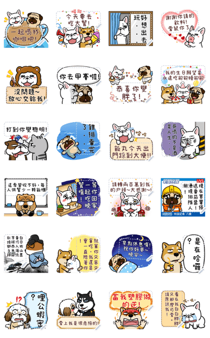DOCA Message Stickers