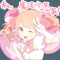 Please! Magical Girl