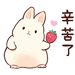 Soft and Cute Rabbits (Animated)