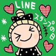 (かわいい日常会話スタンプ237)